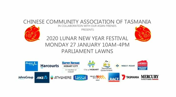 Chinese Community Association of Tasmania